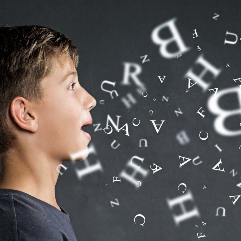 Troca de Letras na Fala